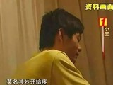 Cậu thanh niên đổi thận mua iPhone. Ảnh: NetEase