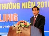 Ông Đỗ Văn Khạnh - nguyên Chủ tịch Hội đồng thành viên kiêm Tổng Giám đốc PVEP, hiện là Chủ tịch HĐQT của PV Drilling (Nguồn: PVD)