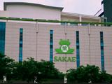 Trụ sở chính của tập đoàn Sakae Holdings - công ty mẹ của hãng tư vấn Sakae Corporate Advisory (Nguồn: Internet)