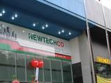 """Sàn giao dịch bất động sản Newtechco Land được Newtechco - một trong ba cái tên thuộc liên danh được Đà Nẵng chọn để nghiên cứu đầu tư """"siêu"""" dự án 2 tỷ USD Danang Gateway."""