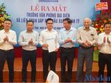 Nhà báo Võ Tá Quỳnh được bổ nhiệm làm Trưởng VPĐD Tạp chí Nhà đầu tư khu vực Bắc Trung Bộ