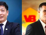 """Ông Lê Huy Dũng giữ chức Quyền TGĐ VietBank sau khi ông Nguyễn Thanh Nhung rút khỏi """"ghế nóng"""" CEO (Nguồn: SCB)"""