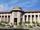 Trụ sở Ngân hàng Nhà nước Việt Nam (Ảnh: SBV)