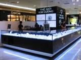 Cửa hàng của Thế giới Kim Cương tại khu vực phía Nam (Ảnh: TGKC)