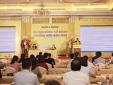 Phiên họp ĐHĐCĐ thường niên năm 2020 của Nam A Bank được tổ chức hôm nay (27/6) - Nguồn: Nam A Bank
