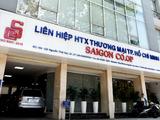 Trụ sở Saigon Co.op (Nguồn: Internet)