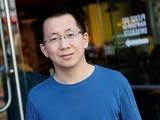 Zhang Yiming - nhà sáng lập TikTok
