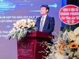Ông Nguyễn Toàn Thắng - em trai ông Nguyễn Anh Tuấn (Chủ tịch Thành Công Group) - là Chủ tịch Công ty TNHH Phát triển Xây dựng và Thương mại (DCC)