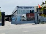 Nhà máy sữa của CTCP Sữa Quốc tế (IDP)