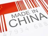 """Kế hoạch """"Made in China 2025"""" đã bị cấm nhắc đến vì cho là đã kích động Mỹ gây chiến tranh thương mại"""