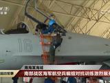 Chiếc J-11BH của hải quân Trung Quốc lần đầu lộ diện với kiểu sơn mới (Ảnh: CCTV).