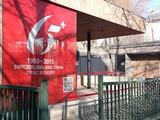 """Đại sứ quán Thụy Sĩ tại Trung Quốc đã tuyên bố những thông tin liên quan về """"nhà sinh vật Thụy Sĩ"""" trên truyền thông Trung Quốc là bịa đặt, yêu cầu đính chính (Ảnh: swiss.info)."""