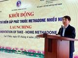 Ông Nguyễn Hoàng Long - Cục trưởng Cục Phòng, chống HIV/AIDS (Bộ Y tế) - phát biểu tại buổi khởi động đề án thí điểm tại Lai Châu sáng nay, 5/4.