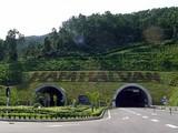 Hầm Hải Vân 1 (Đà Nẵng). (Ảnh: Hamadeco)
