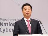 Ken Hu, Phó Chủ tịch Huawei, phát biểu tại Hội nghị Postdam về An ninh mạng quốc gia