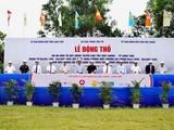 Lễ động thổ dự án BOT cao tốc Bắc Giang - Lạng Sơn. (Ảnh: Tạp chí Giao thông vận tải)
