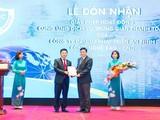 Nguyễn Văn Dương là một trong hai cổ đông sáng lập nên Công ty TNHH Đầu tư Phát triển An ninh Công nghệ cao (CNC).