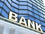 """Cổ đông """"đứng tên"""" và cổ đông """"gần lớn"""" ở các ngân hàng"""