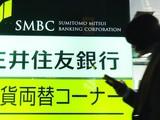 Đầu tư vào Eximbank từ năm 2008, SMBC hiện đang nắm giữ 185 triệu cổ phiếu EIB, tương ứng tỷ lệ sở hữu 15%. (Ảnh: Internet)