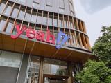 Trụ sở chính của Yeah1 (Nguồn: YEG)