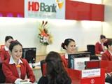 Lãi suất tiết kiệm ngân hàng nào cao nhất, thấp nhất?