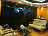 Văn phòng Hưng Hải Group. (Nguồn: Internet)