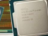 """Lợi nhuận """"khủng"""" của Intel tại thị trường Việt Nam"""