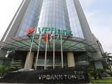 VPBank dự kiến tăng vốn điều lệ lên 75.000 tỉ đồng vào cuối năm 2022 (Ảnh: VPBank)