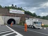 Hầm đường bộ Đèo Cả nối hai tỉnh Phú Yên và Khánh Hòa (Nguồn: Internet)