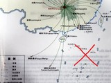 """Ấn phẩm có """"đường lưỡi bò"""" phát ra tại Saigon Tourist vừa bị cơ quan chức năng tiêu hủy"""