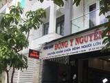 Phòng khám đông y Nguyễn Khoa (địa chỉ tại đường số 2, khu dân cư Phước Kiển, huyện Nhà Bè, TP.HCM) - Ảnh: PLO