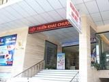 Cổng vào của Bệnh viện An Việt (Ảnh: Internet)