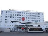 Chị T. tử vong sau khi sinh con tại Bệnh viện Hữu nghị đa khoa Nghệ An.