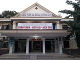 Bệnh viện Đa khoa huyện Quỳnh Lưu (Nghệ An) nơi xảy ra vụ việc.