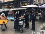 Cảnh sát địa phương canh gác nghiêm ngặt trước chợ hải sản bị đóng cửa ở Vũ Hán do bị nghi ngờ là nguồn lây bệnh viêm phổi lạ (Ảnh: Yangtze Daily - SCMP)