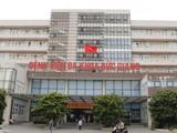 Bệnh viện Đa khoa Đức Giang (Hà Nội), nơi xảy ra vụ việc (Nguồn: Internet)