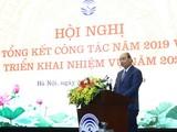 Thủ tướng Nguyễn Xuân Phúc phát biểu tại hội nghị Tổng kết Bộ TT&TT. Ảnh: Minh Sơn