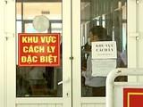 Hiện tại bệnh nhân đang được điều trị tại Bệnh viện dã chiến Củ Chi. Ảnh: Hồ Xuân Mai.