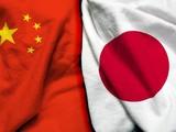 Theo giới quan sát, quan hệ Trung-Nhật đang ở ngã ba đường (Ảnh: Shutterstock)