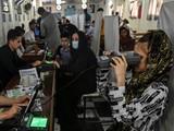 Người dân Afghanistan đổ xô đi xin hộ chiếu đề phòng Taliban trở lại cầm quyền (Ảnh: DailySabah)