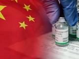 Trung Quốc đang đẩy mạnh tuyên truyền về mức độ hiệu quả của vaccine do họ sản xuất đối với biến chủng Delta (Ảnh: Nikkei)
