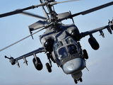 Thứ vũ khí mà SAS mới mua có thể hạ gục trực thăng, xe thiết giáp (Ảnh: TASS)