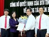 Lễ trao quyết định bổ nhiệm ông Nguyễn Nhân Chinh làm Bí thư Thành ủy Bắc Ninh, ngày 27/7. Ảnh Cổng thông tin điện tử Bắc Ninh.