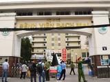 Bệnh viện Bạch Mai. Ảnh: Văn Phong
