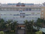 Bệnh viện Đa khoa tỉnh Hải Dương (Ảnh: Cổng TTĐT BV Đa khoa tỉnh Hải Dương)