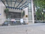 Bộ Công Thương tạm thời phong tỏa tòa nhà 25 Ngô Quyền sau khi một ca dương tính từng tới đưa công văn (Ảnh - Đinh Huy)