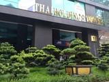 Toàn nhà Thaiholdings Tower tại 17 Tông Đản, Hà Nội