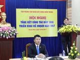 Tập đoàn Xây dựng Miền Trung là một doanh nghiệp tư nhân lớn thực hiện nhiều dự án tại nhiều địa phương trên cả nước/ Ảnh: mientrunggroup.com