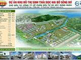 Quy hoạch tổng quan dự án khu đô thị sinh thái dọc hai bờ sông Đơ tổng diện tích hơn 67ha/ Ảnh: hud4.vn