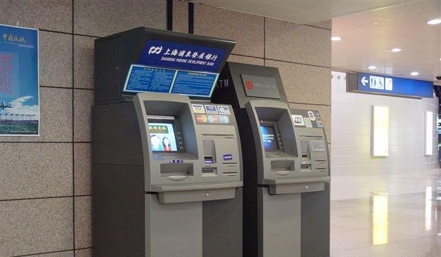 ATM được thiết kế và hoạt động như thế nào?